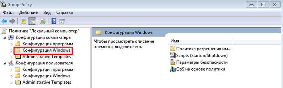 Окно вкладки конфигурация системы.