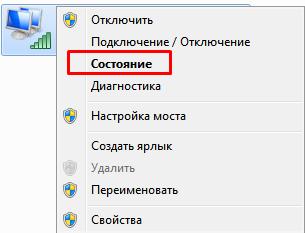 Адрес компьютера в сети. Окно адаптера сети.