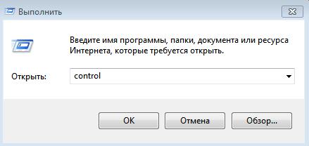 Без доступа к интернету. Окно выполнить.