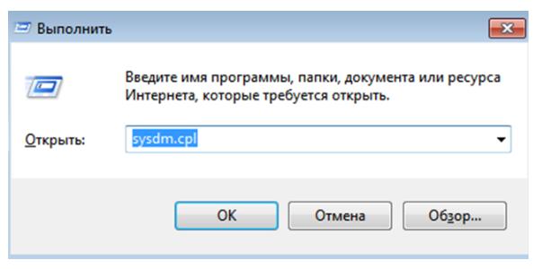 Isdone DLL код ошибки 1. Окно выполнить.