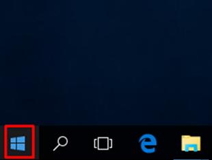 Как отключить компьютер Windows 10. Окно пуск.