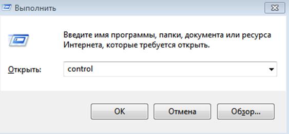 Как поставить пароль на компьютер. Окно выполнить.