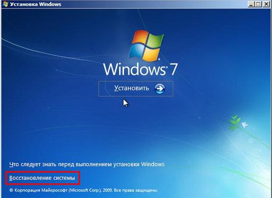 Как сбросить пароль на Windows. Окно установки Windows 7.