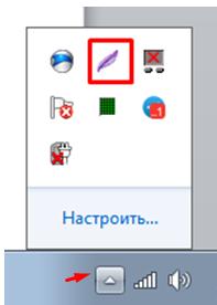Как сделать скриншот на компьютере. Окно запуска программы Lightshot из панели задач.