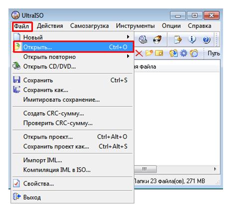 Как сделать загрузочную флешку Ultraiso. Окно программы Ultraiso.