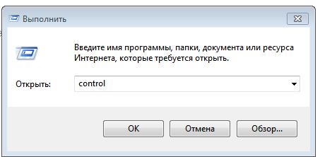 Как сменить язык на клавиатуре. Окно выполнить.