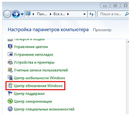Как удалить обновления Windows 7. Окно панели управления.