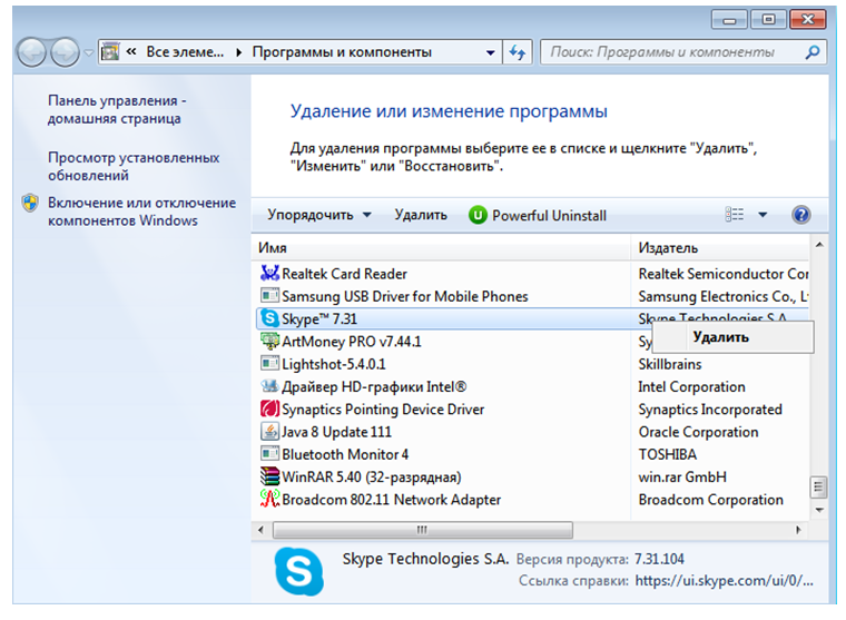 Окно программы и компоненты.
