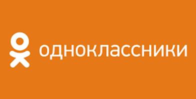 Как удалить страницу в одноклассниках. Логотип сайта одноклассники.