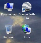 Как уменьшить значки на рабочем столе Windows. Окно рабочего стола.