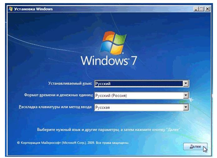Как установить Windows 7 на ноутбук. Окно установки. Выбор языка.
