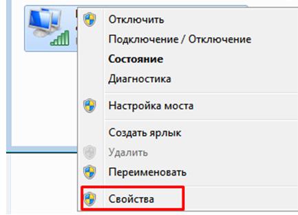 Как узнать mac адрес компьютера. Окно адаптер.