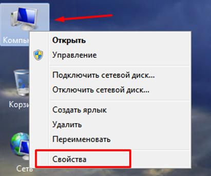 Как узнать Windows на компьютере. Окно рабочий стол.