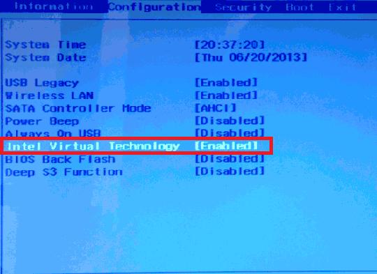Как включить виртуализацию в Windows. Пример включения 2.