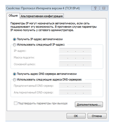 Окно Протокол интернета версии 4 (TCP/IPv4).