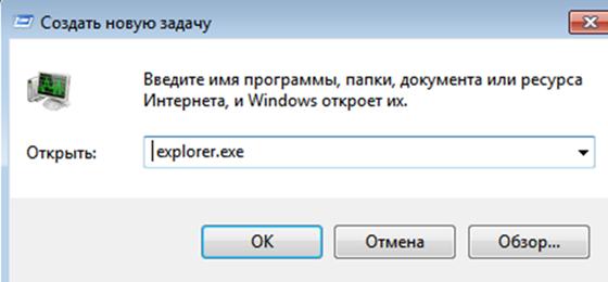 Не удается найти файл сценария. Окно выполнить.