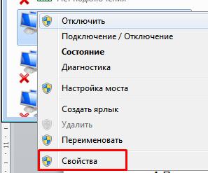 Неопознанная сеть Windows 7. Окно контекстного меню адаптера.