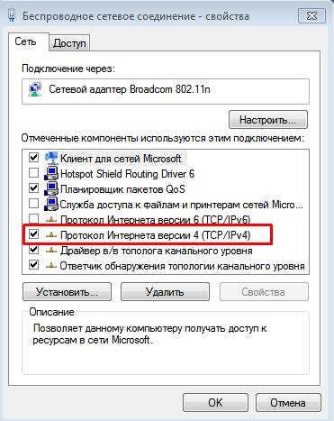 Неопознанная сеть Windows 7. Окно свойства адаптера.