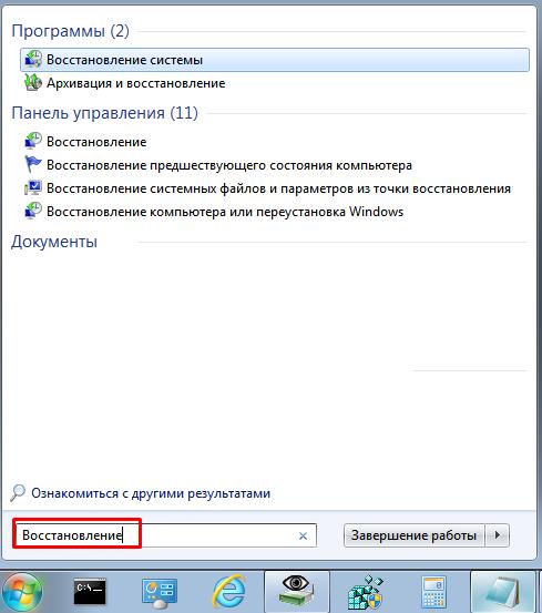 Openal32.dll. Варианты восстановления