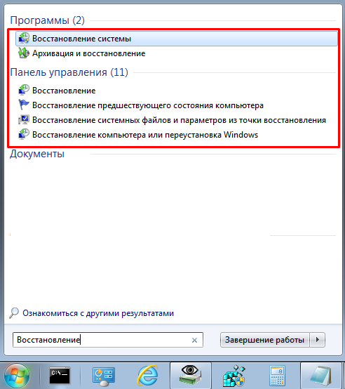 Openal32.dll. ип восстановление.