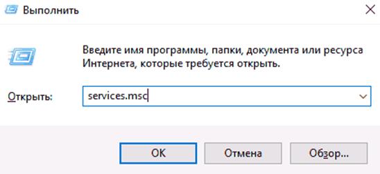 Ошибка 0x80070002. Окно выполнить.