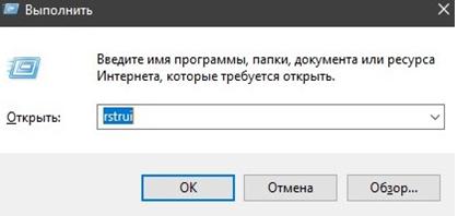 Ошибка 0xe06d7363. Окно выполнить.