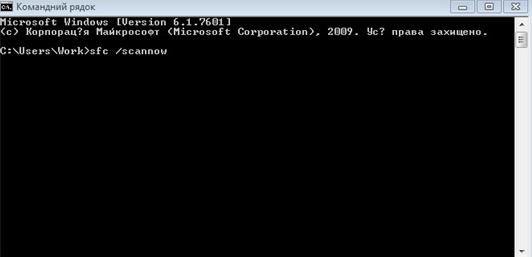 Ошибка directx log. Окно командной строки.