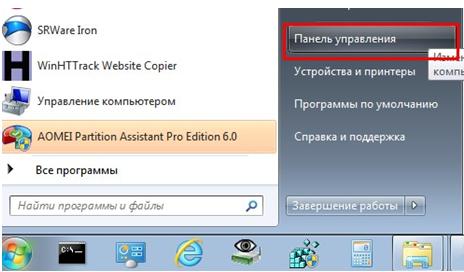 Ошибка directx log. Окно запуска панель управления.
