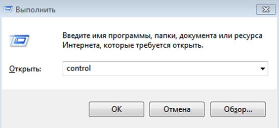 Папка Windows Winsxs. Окно выполнить.