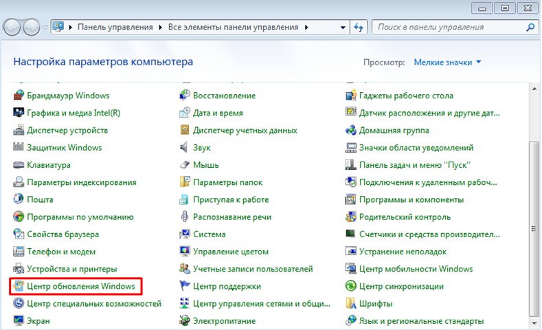 Папка Windows Winsxs. Окно панель управления.