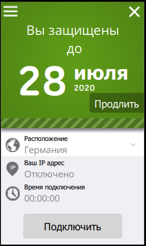 Программа для смены ip адреса. Окно программы Seed4.me.
