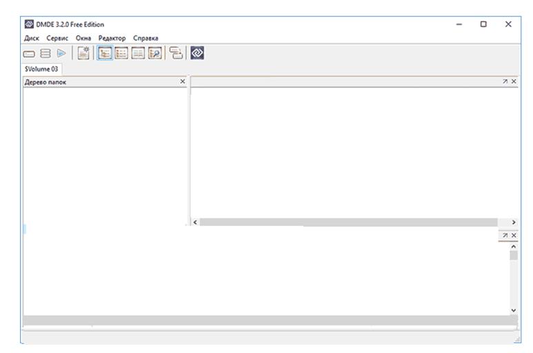 Программы для восстановления файлов. Окно программы DMDE.