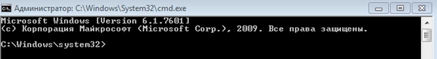 Система не обнаружила Window dll. Окно командной строки.