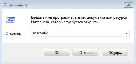 Система Windows код 43. Окно конфигурация системы.