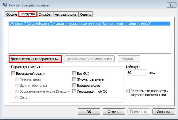 Система Windows код 43. Окно