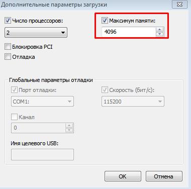 Система Windows код 43. Окно   дополнительные параметры.