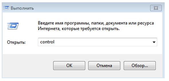 Скачать русский язык для Windows.  Окно выполнить.