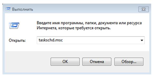 Убрать значок Windows 10. Окно выполнить.