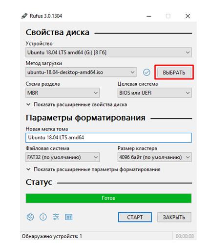 Установка windows 10 с флешки. Путь к образу ISO Windows 10.