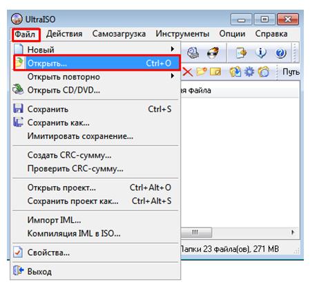 Установка Windows 7 с флешки. Окно программы UltraISO.