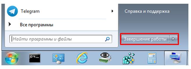 Включить отключить компьютер. Окно выбора завершения работы.