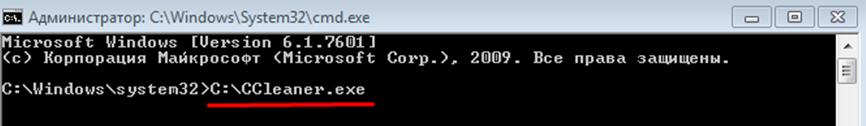 Windows 10 администратор заблокировал выполнение этого приложения. Окно командной строки, Запуск проблемной программы.