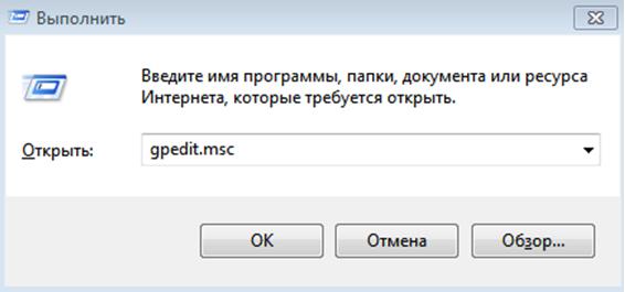 Windows 10 администратор заблокировал выполнение этого приложения. Окно выполнить.