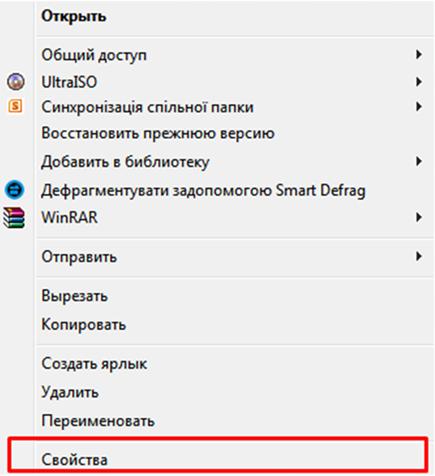 Windows 10 ошибка системы. Окно  контекстного меню.
