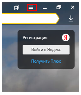 Яндекс турбо. Окно браузера.