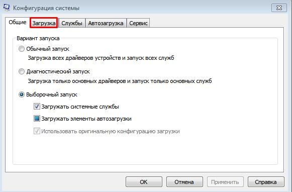Код 43 видеокарта Windows. Окно конфигурация системы. Вкладка загрузка.